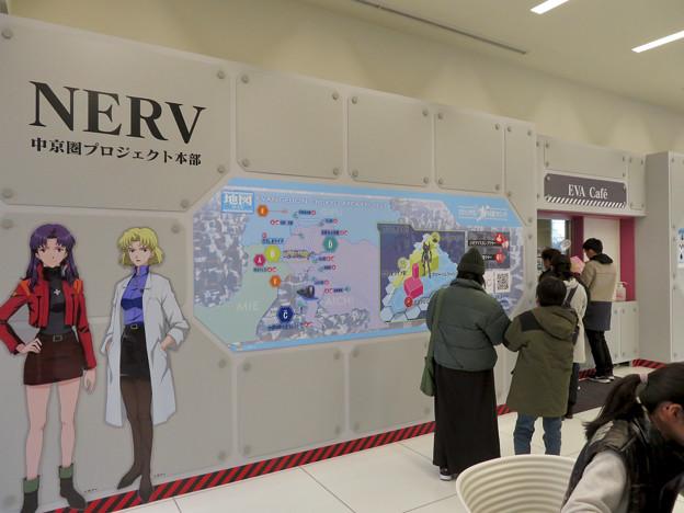 中京テレビ1階で行われてたエヴァンゲリオンのイベント - 3:エヴァカフェ