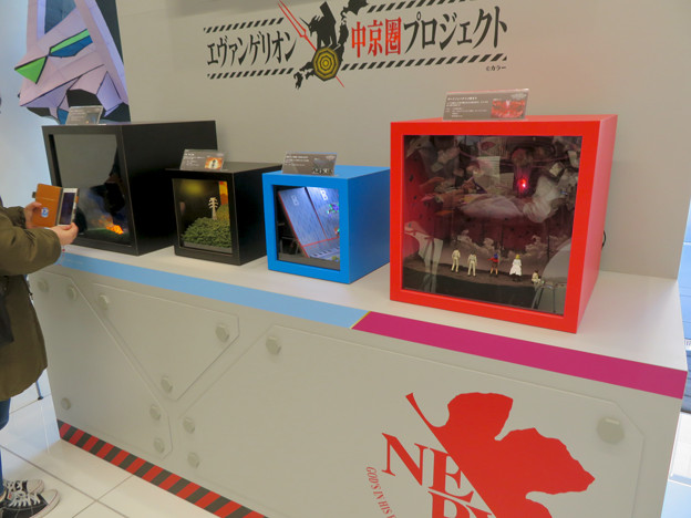 中京テレビ1階で行われてたエヴァンゲリオンのイベント - 4