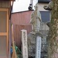 金山神社 - 8:平安貴族っぽい像と猫