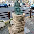 Photos: 太閤通にある河童像 - 1