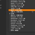 Photos: Vivaldi 2.10.1745.27:UI言語に「関西弁」が追加!? - 1