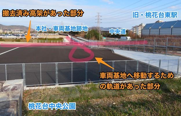 桃花台線撤去工事:2020年1月時点で撤去完了した部分
