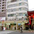 大須商店街:仁王門通本町交差点のビルに「爬虫類カフェ」!? - 1