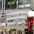 Photos: 大須商店街:仁王門通本町交差点のビルに「爬虫類カフェ」!? - 4