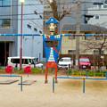Photos: 大須商店街:裏門前公園に海賊モチーフのブランコ - 2