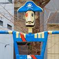 Photos: 大須商店街:裏門前公園に海賊モチーフのブランコ - 3