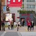 Photos: 大須矢場とん前に矢場とんのお店 - 1