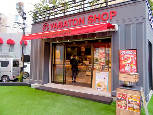 Photos: 大須矢場とん前に矢場とんのお店 - 4