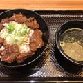 Photos: 韓丼 春日井店:上ハラミ丼とワカメスープ