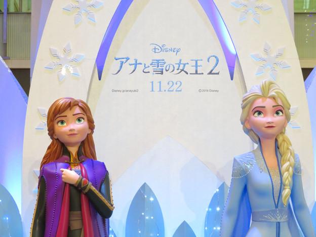 ラシックのアナ雪ツリー:エルザだけでなくアナの像も追加! - 3