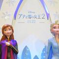 Photos: ラシックのアナ雪ツリー:エルザだけでなくアナの像も追加! - 3