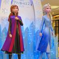 ラシックのアナ雪ツリー:エルザだけでなくアナの像も追加! - 5