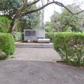 東山動植物園:動物の慰霊碑 - 1