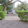 Photos: 東山動植物園:動物の慰霊碑 - 1