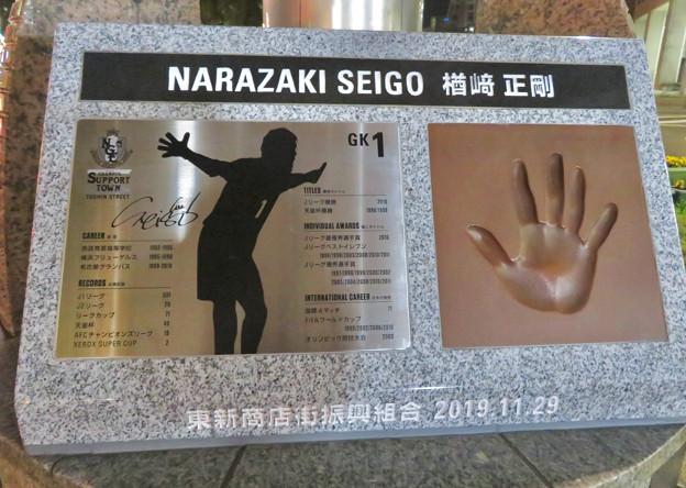 名古屋栄の元・サッカー日本代表楢崎選手のプレート