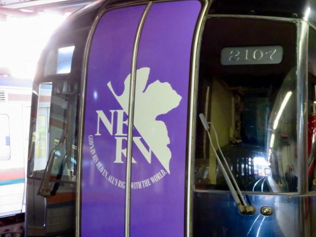 名鉄金山駅に停車したエヴァ仕様のミュースカイ - 2