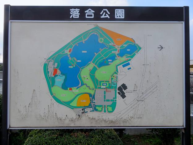 Photos: 落合公園の地図