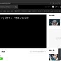 Photos: Vivaldi 2.11.1811.3:Operaみたいにビデオポップアウトが使用可能な動画でアイコン表示! - 9(Gyao!)