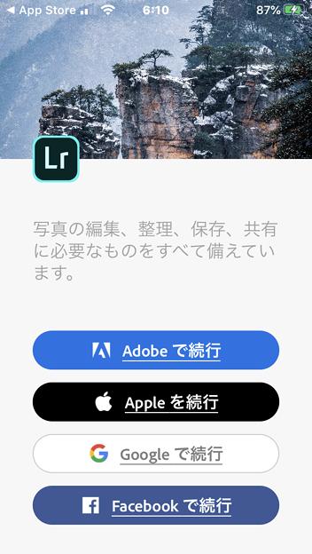 iOS版Lightroomにも「Appleを続行」