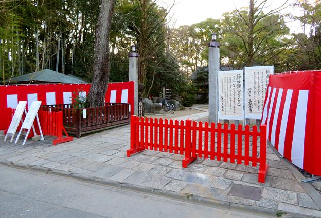 稲荷山 長楽寺 No - 2:節分祭
