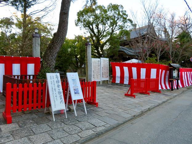 稲荷山 長楽寺 No - 7:節分祭