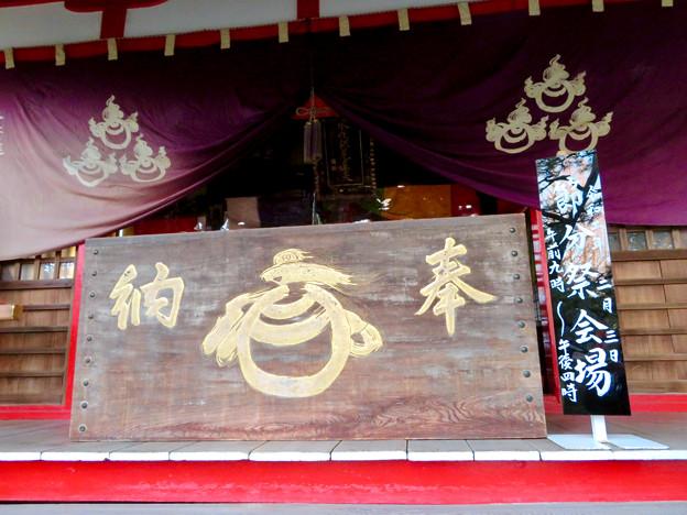 稲荷山 長楽寺 No - 15:清水稲荷殿