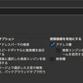 Photos: Vivaldi 2.11.1811.3:検索ボックスをボタンで表示 - 1