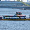 Photos: 中川運河を移動する2艘の水上バス「クルーズ名古屋」の船 - 4