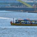 Photos: 中川運河を移動する2艘の水上バス「クルーズ名古屋」の船 - 6