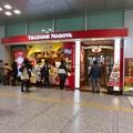 Photos: 名古屋駅広小路口にある名古屋めしカフェ「TRAZIONE NAGOYA(トラッツィオーネ・ナゴヤ)」- 1