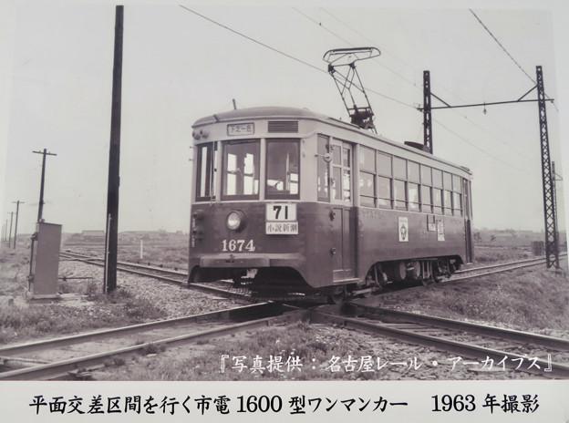 荒子駅前にあったかつて走っていた市電とSLの説明 - 3(名古屋市電の写真)