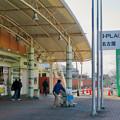 Photos: 名古屋競馬場 - 10