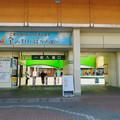 Photos: 名古屋競馬場 - 11:入り口