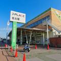 Photos: 名古屋競馬場 - 12