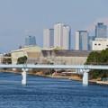 Photos: 中川運河の東海橋から見た名駅ビル群 - 1