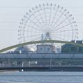 Photos: 中川運河の東海橋から、いろは橋越しに見たシートレインランドの観覧車と名古屋港水族館