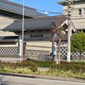 愛知県武道館 - 3