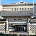 愛知県武道館 - 4