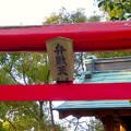 荒子観音 - 51:境内にある弁財天を祀った神社