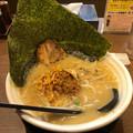 Photos: 麺屋壱正:江戸前味噌ラーメン(炙りチャーシュートッピング) - 2
