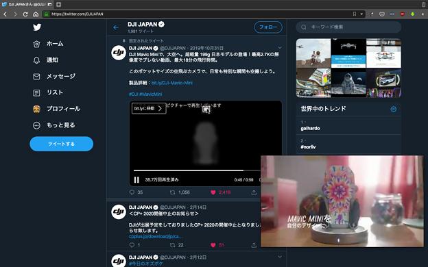 Vivaldi 2.11.1811.28:Twitterでもビデオポップアウトが可能に - 1
