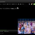 Photos: Vivaldi 2.11.1811.28:Huluでもビデオポップアウトが可能に