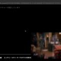 Photos: Vivaldi 2.11.1811.28:Netflixでもビデオポップアウトが可能に