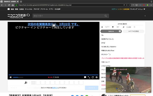 Vivaldi 2.11.1811.28:ニコニコ生放送でビデオポップアウトが簡単に可能に
