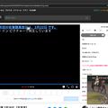 Photos: Vivaldi 2.11.1811.28:ニコニコ生放送でビデオポップアウトが簡単に可能に