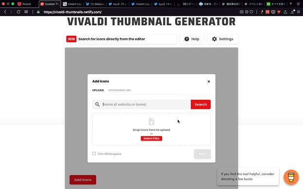 Vivaldi Thumbnail Generator - 2:画像をアップロード