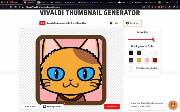 Vivaldi Thumbnail Generator - 4:画像の大きさや背景を編集