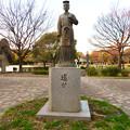 Photos: 二子山公園:古代人女性の像? - 1