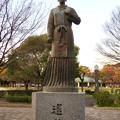 Photos: 二子山公園:古代人女性の像? - 2