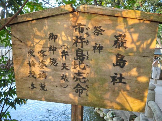 白山神社 - 55